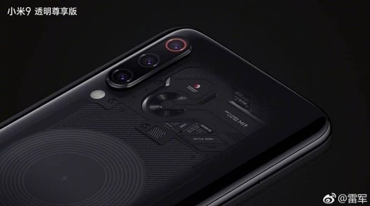 Xiaomi Mi 9 Battle Angel IG 4